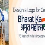 independence-day-logo-designing-competition-contest-2021-online-free-india