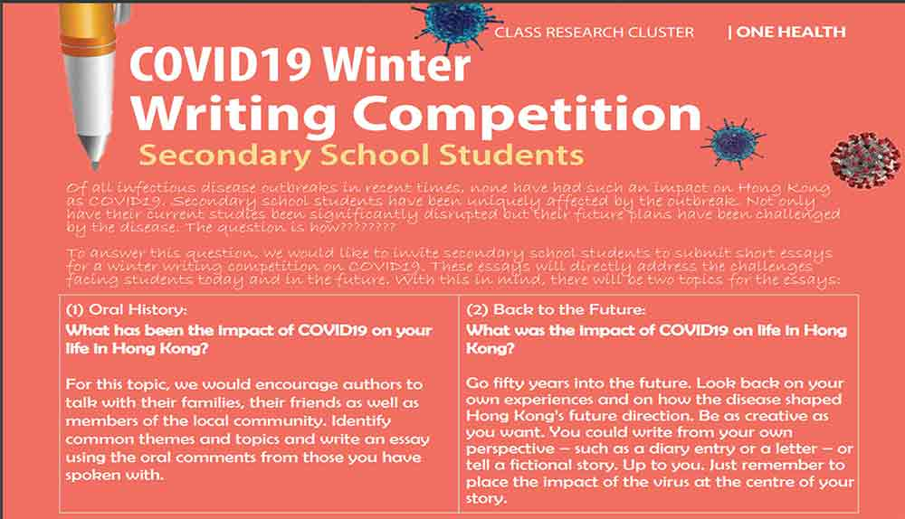 COVID-19 Essay Writing Competition | 2021