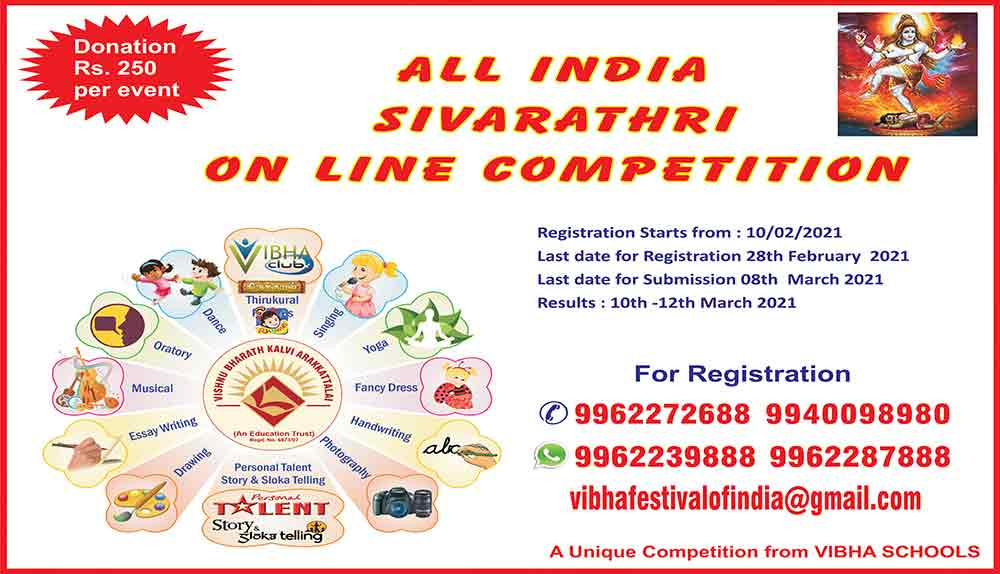 Online Competition | Monthly | Vibha Festival of India | 2020 | 2021 | Feb | March | April