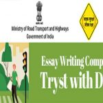 online-essay-writing-competition-on-tryst-with-destiny-2021-free-online-india-national