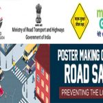 poster-making-competition-2020-2021-online-free-jan-feb-on-road-safety-preventing-the-loss-of-lives