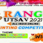 online-holi-festival-drawing-and-painting-competition-contest-national-international-chennai-delhi-patna-hyderabad-mumbai-2021