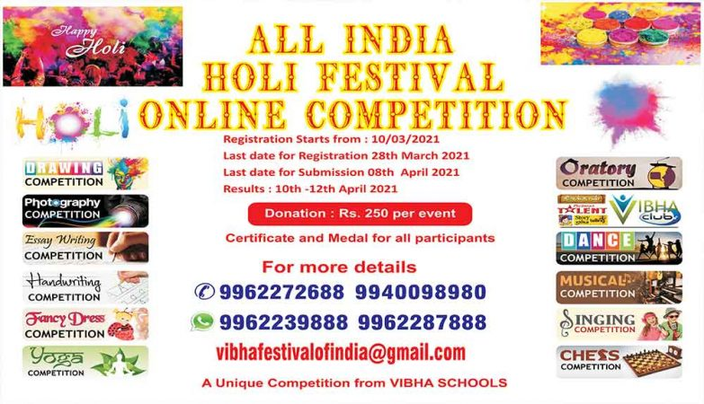 online-painting-competition-contest-2020-2021-online-free-national-international-india-drawing-art-holi-festival-all-india-online-competition-april-march-2021