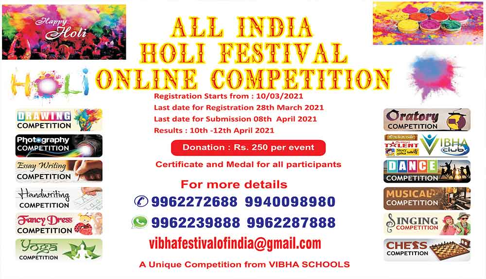 National Holi festival Competitions | India | VIBHA FESTIVAL OF INDIA | 2020 | 2021 | March | April