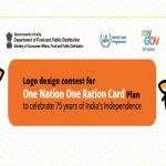 Frre-online-national-logo-design-contest-2021-govt-of-india-independence-one-nation-one-ration-card-may-june-july-august