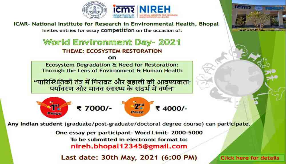Essay Competition for World Environment Day 2021 | By NIRE | Bhopal