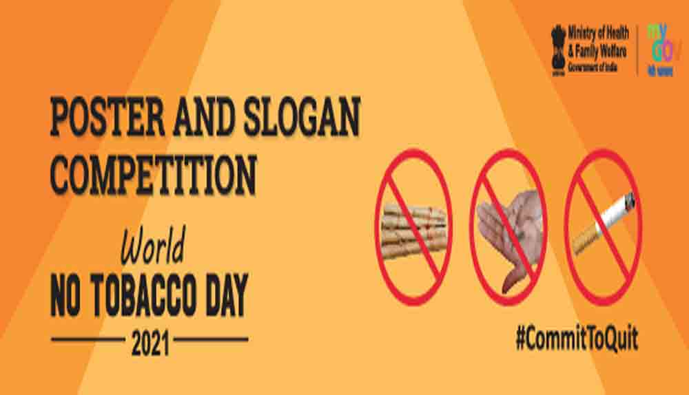 World No Tobacco Day | 2021 | Poster and Slogan Competition | Government Of India | June | Free