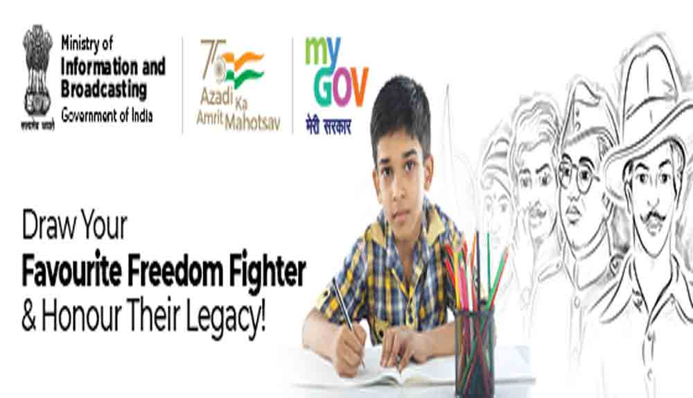Draw Your Favourite Freedom Hero | 2021 | August | Free